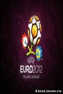 Отборочный матч чемпионата европы 2010