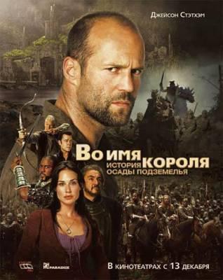 Исторические фильмы скачать бесплатно без регистрации - 8
